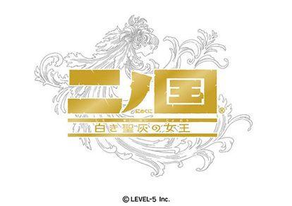ゲームのタイトルロゴデザインまとめ Naver まとめ Game Logo Games Game Title