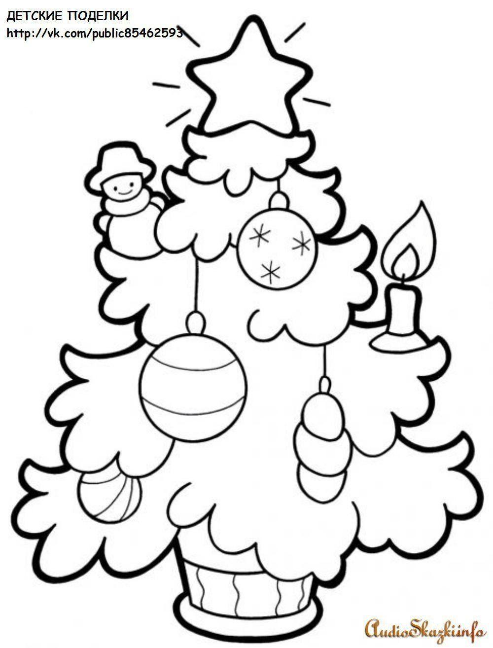 Detskie Podelki Small Christmas Trees Christmas Rock Felt Christmas Printable Christmas Coloring Pages Christmas Tree Coloring Page Christmas Coloring Sheets