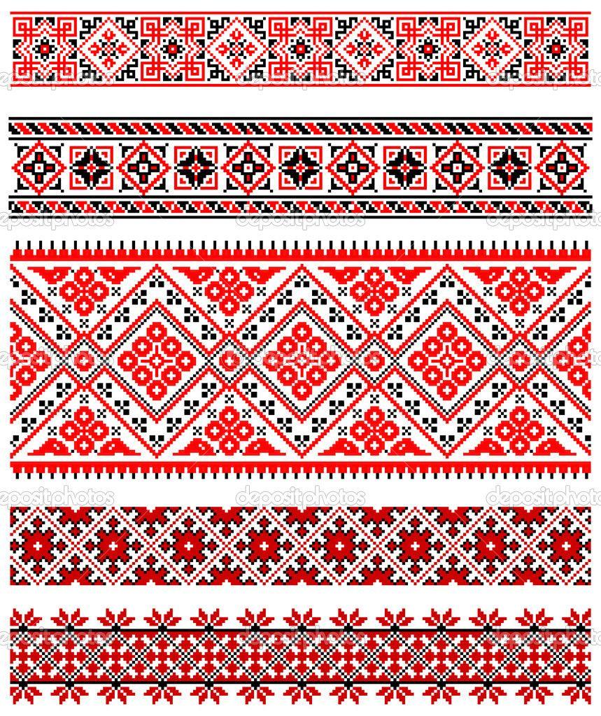украинские украшения вышивки Стоковая иллюстрация