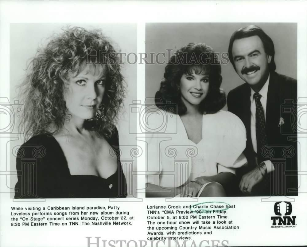 1990 Press Photo Patty Loveless Lorianne Crook And Charlie Chase On Tnn Shows Ebay Link