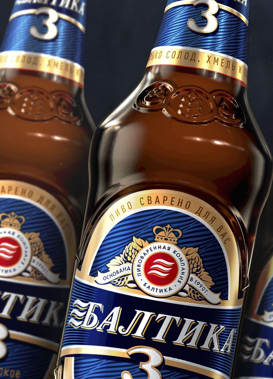 пиво балтика председатель фото что-то этом коротко