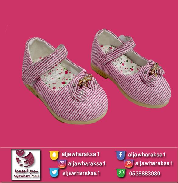 مجمع الجوهرة للتجارة اكبر مول متكامل في السعودية كل احتياجاتكم تحت سقف واحد الرياض طريق الدائري الغربي حي البديعه بين مخرج Baby Shoes Sandals Shoes