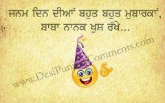 Happy Birthday Quotes Punjabi Happy Birthday Quotes Happy
