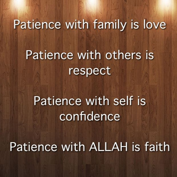 Patience With Family Is Love Patience With Others Is Respect