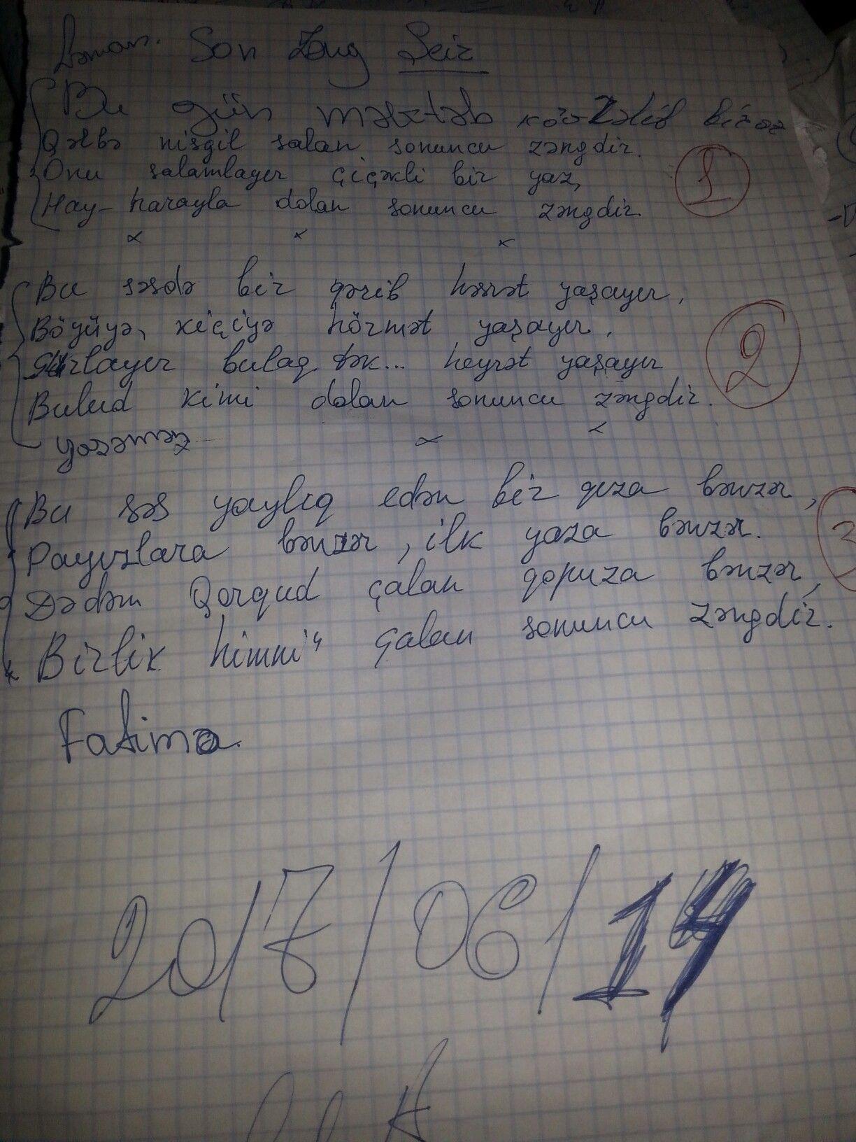 Son Zeng Seiri 11a Happy Holiday Bullet Journal Math Journal