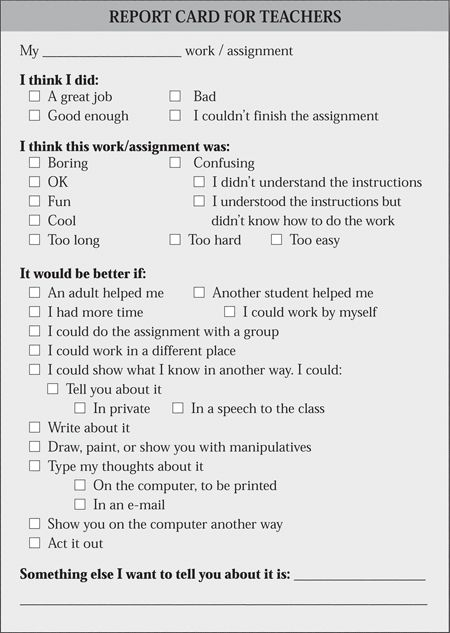Feedback sheet for Ss to complete after an assignment Think eval - evaluation report
