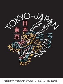 Neon Light Japanese Dragon Illustration Vector Sto