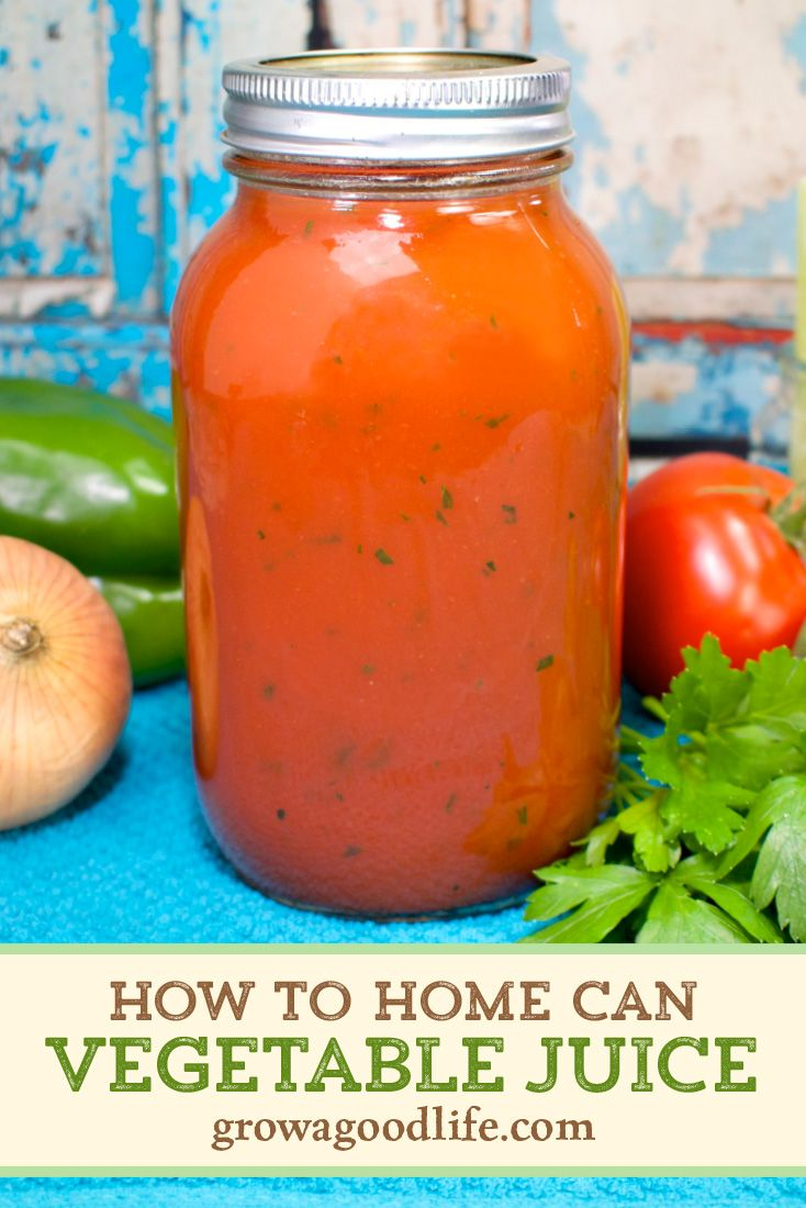 Tomato Vegetable Juice Canning Recipe