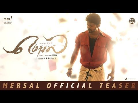 Mersal - Aalaporaan Thamizhan Tamil Lyric Video   Vijay   A R Rahman
