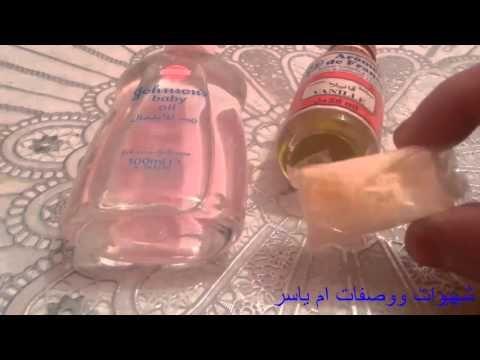 خاااااص بالمتزوجات وصفة لتعطير الجسم تخلي ريحتك خيااااااال Youtube Dish Soap Bottle Soap Bottle Hand Soap Bottle