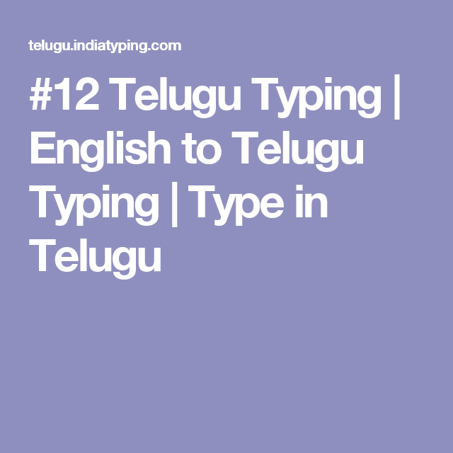 12 Telugu Typing | English to Telugu Typing | Type in Telugu