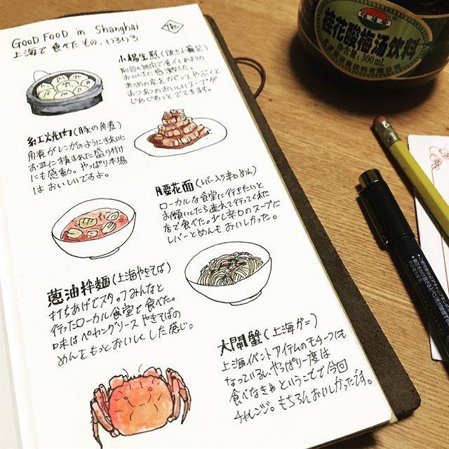 トラベラーズカフェ店長のブログ 【上海バイキング】 トラベラーズカンパニーキャラバンin上海、無事終了!足を運んでくれた皆様、ありがとうございました!上海にもトラベラーズノートを使ってくれている方がたくさんいました。嬉しいなあ。 http://www.midori-japan.co.jp/tr/blog/2016/10/post_556.html  #travelersnotebook #travelersnote #travelerscompany