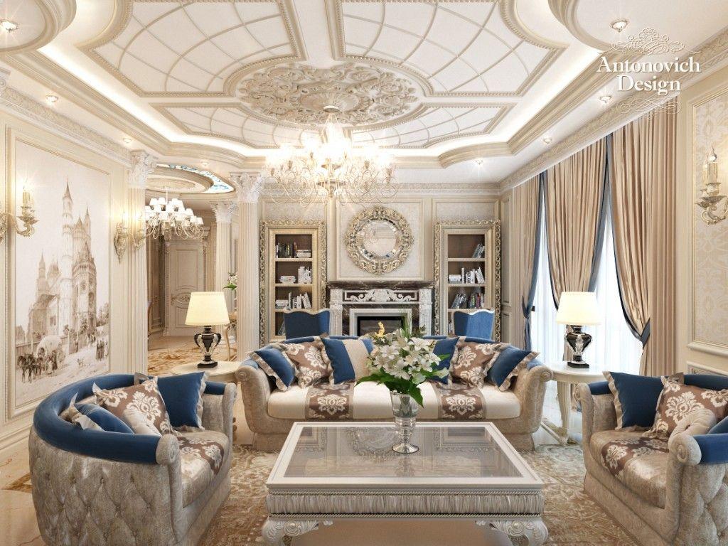 hall royal interior design 8 kientruc co dien interior design rh pinterest com royal interior design dubai royal interior design ideas