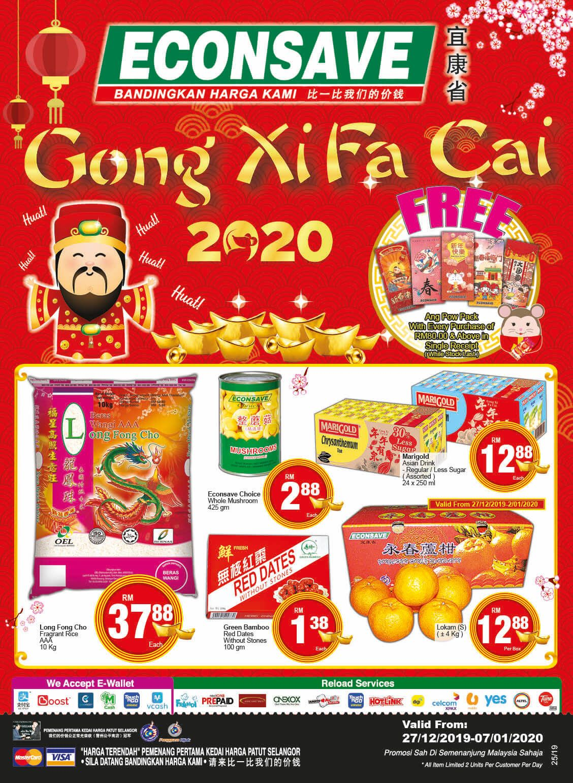 Econsave Cny Promotion Catalogue 27 Dec 2019 7 Jan 2020 Catalog Promotion Pops Cereal Box