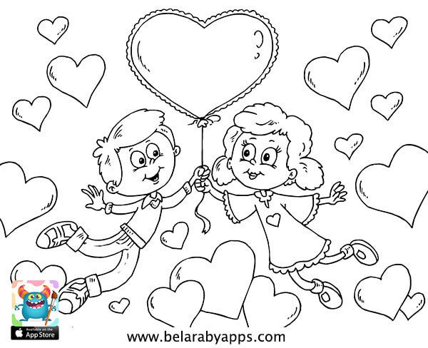 Happy Children S Day Coloring Pages Free Printable بالعربي نتعلم Valentines Day Coloring Page Valentines Day Coloring Heart Coloring Pages