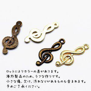 ト音記号のチャーム 10個 金古美 ゴールド 音楽 ピアノ 音符 楽譜