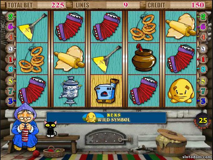игровые автоматы как обыграть