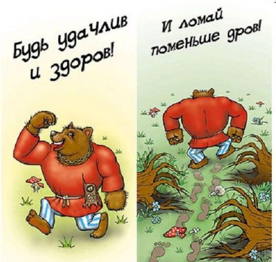 Русская природа картинки красивые на прозрачном фоне энд