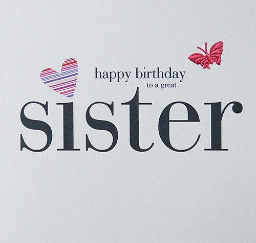 Happy Birthday To My Little Sister Poster Happy Birthday Sister Quotes Happy Birthday Little Sister Sister Birthday Quotes