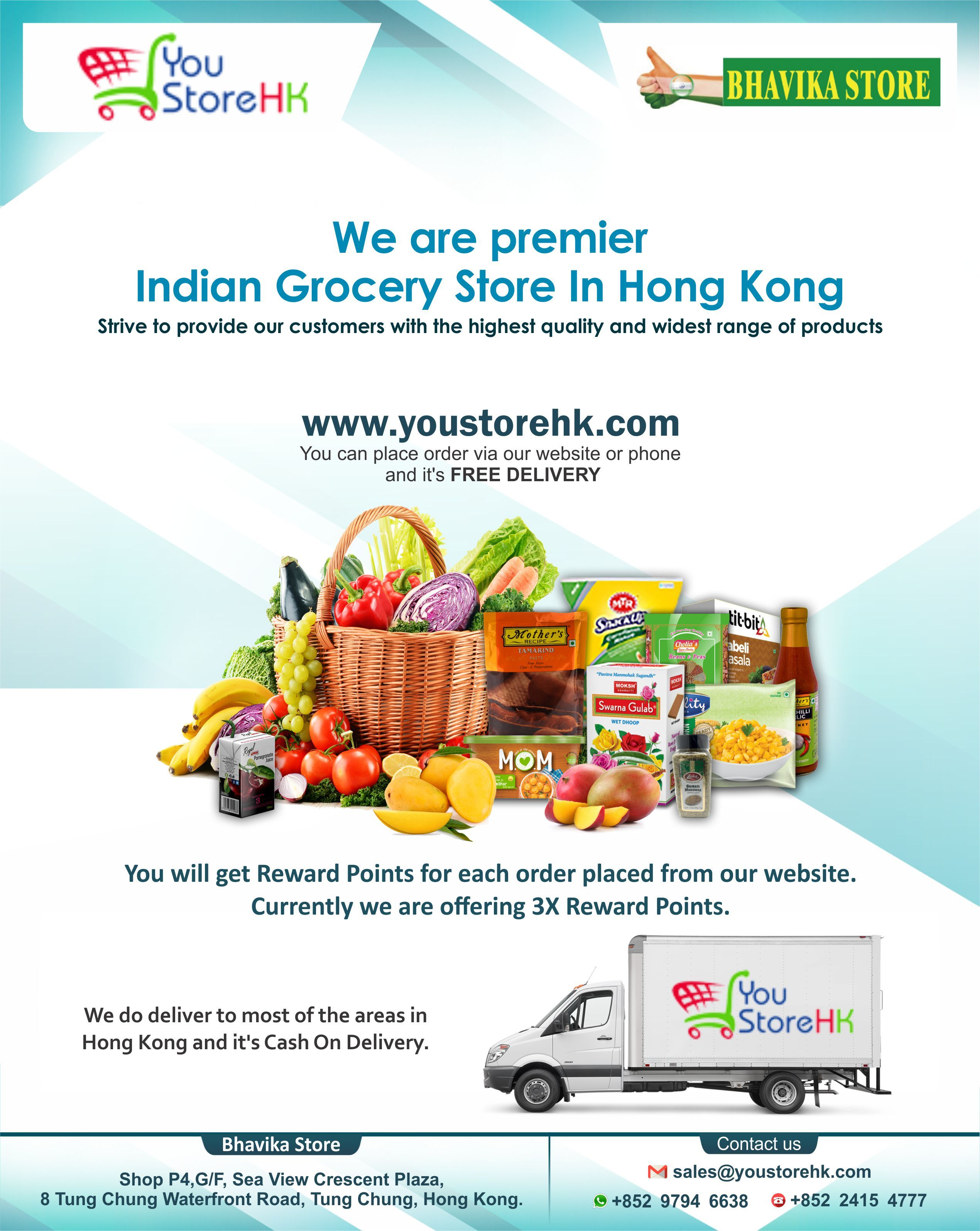 Youstorehk Online Indian Grocery Store In Tungchung Hong
