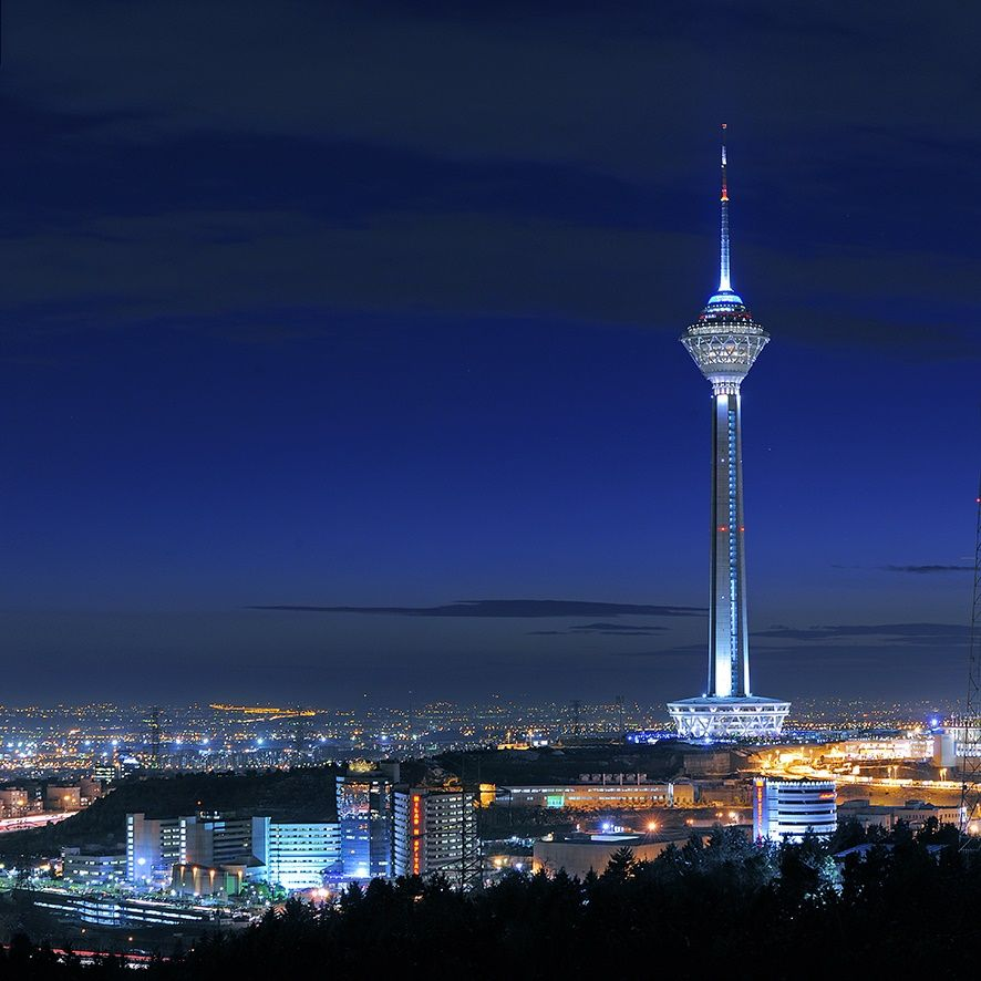Non Muslim Perspective On The Revolution Of Imam Hussain: Milad Tower, Tehran, Iran