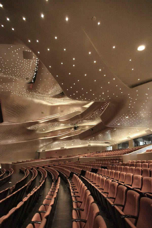Meet Me At The Opera on   Architecture, We Build It   Zaha