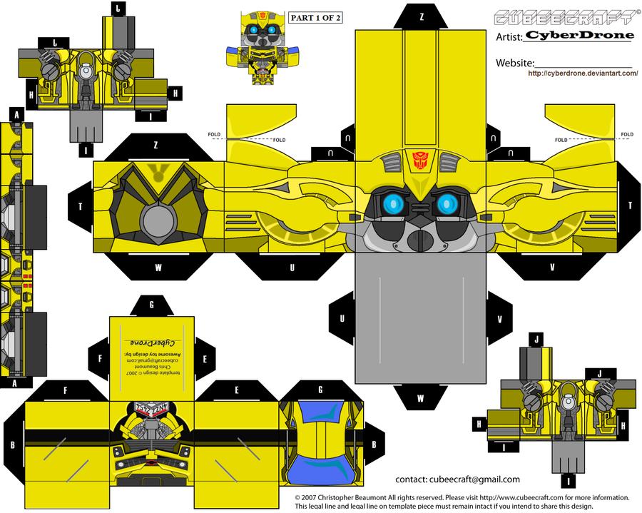 картинка робот для вырезания военной форме для