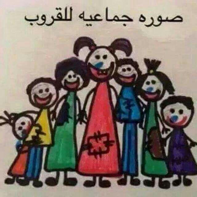 انا وخواتي Bear Wallpaper Funny Arabic Quotes Mickey Mouse