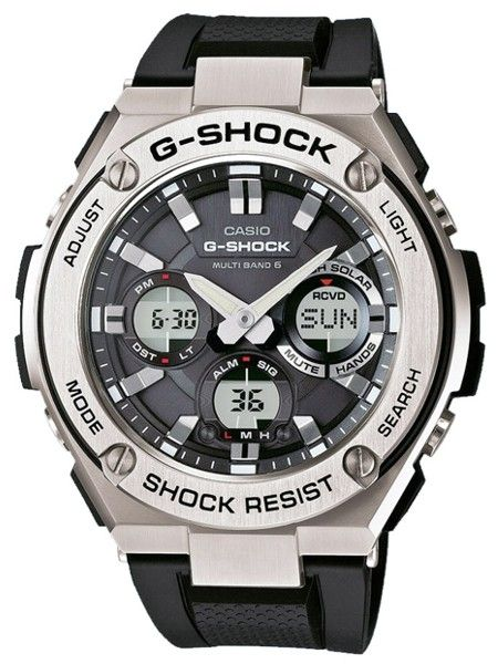 0de814c014d Relógio CASIO G-SHOCK G-STEEL