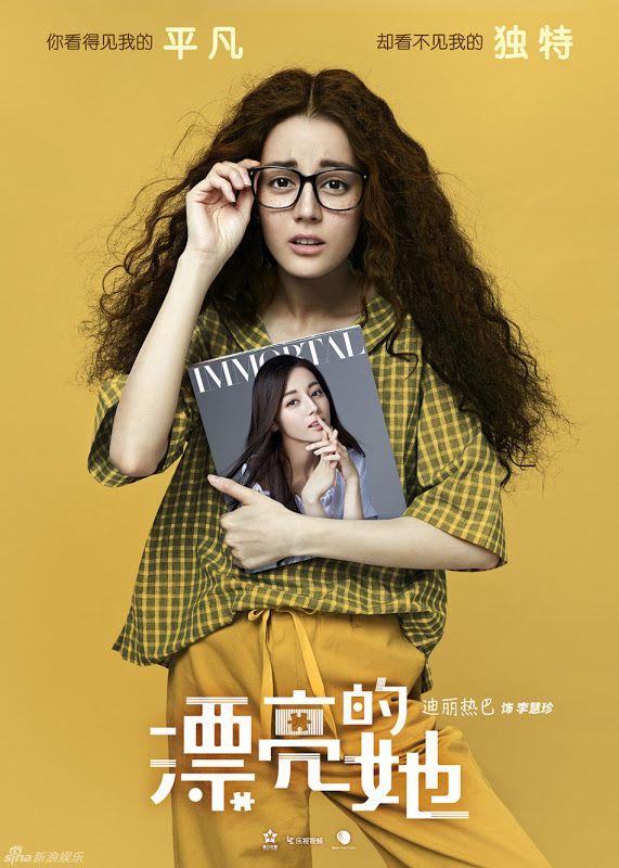 Streaming She Was Pretty : streaming, pretty, Drama, Korea, Pretty, Subtitle, Indonesia