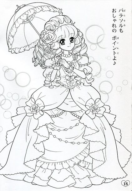 Japanese Shoujo Coloring Book 2 COLORING PAGES Pinterest
