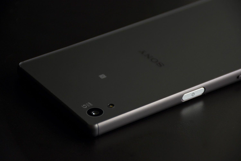 Cool tech sony xperia z5 obtiene android marshmallow en japn cool tech sony xperia z5 obtiene android marshmallow en japn ccuart Gallery