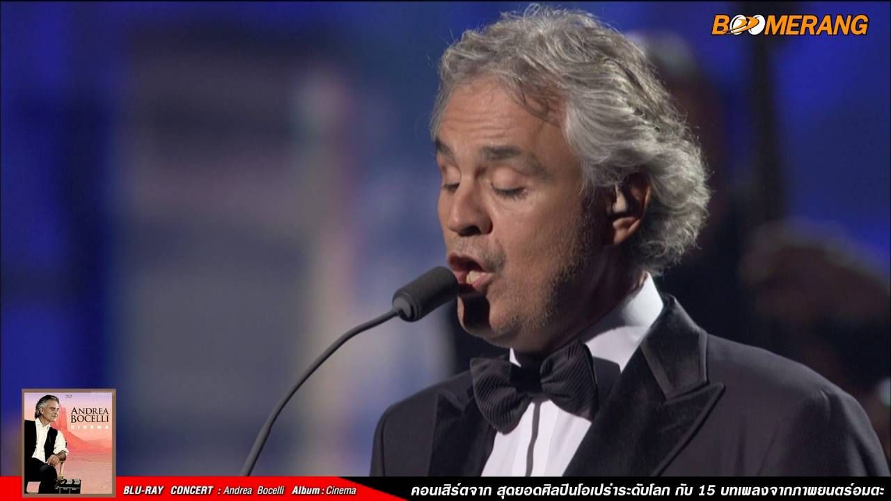 Andrea Bocelli Maria From West Side Story West Side Story
