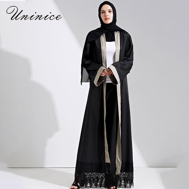 Fashion Muslim Maxi Dress Open Abaya Lace Cardigan Jilbab Long ...