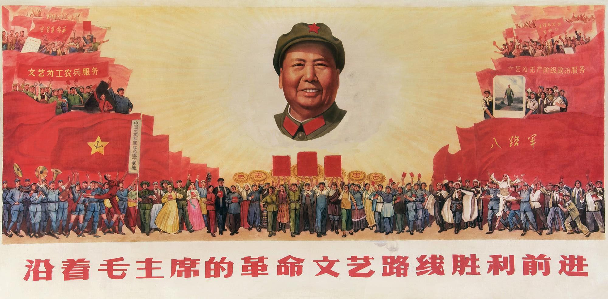 mao zedong and his communist idealism in china This long march cemented mao zedong's position as leader of the chinese communists from his new home next to the forbidden city, mao directed radical reforms in china landlords were executed, perhaps as many as 2-5 million across the country, and their land redistributed to poor.