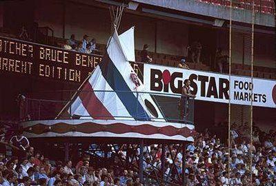 Remember The Teepee Chief Nocahoma S Teepee In Old Atlanta Fulton County Stadium Atlanta Braves Baseball Atlanta Braves Georgia History