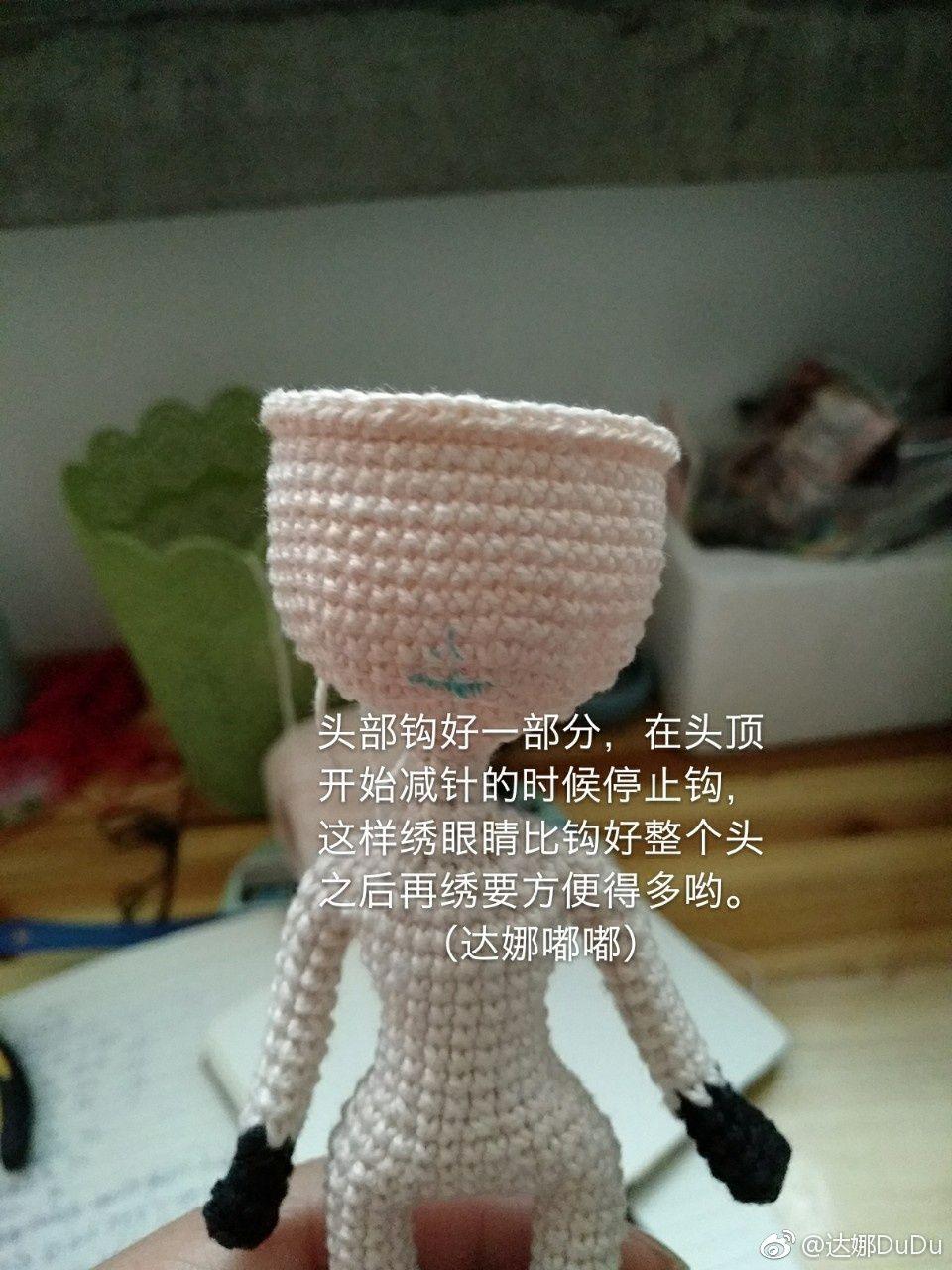 Pin de 🌹PatriciaZanoni🌹 en ~ Crochet doll WIP ~   Pinterest ...