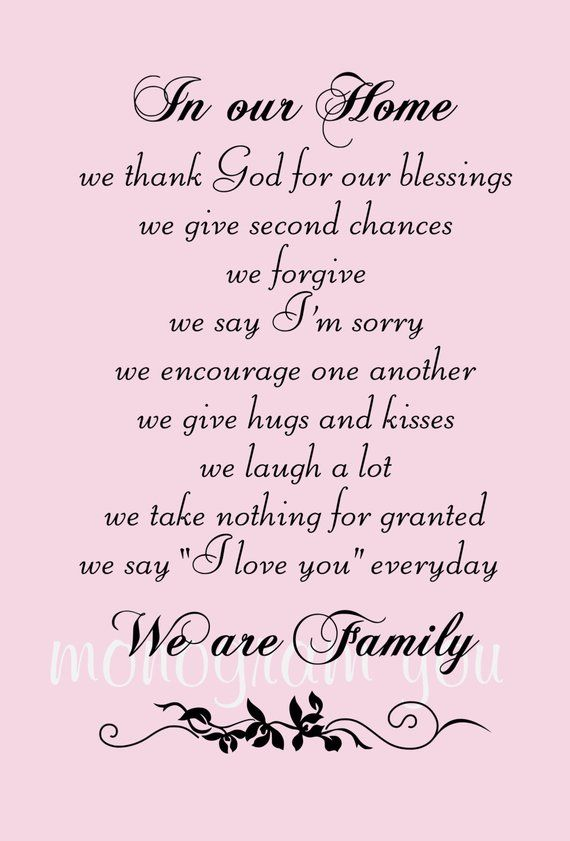 Family Wall Decal Quote In Our Home We Thank God For Our Blessings