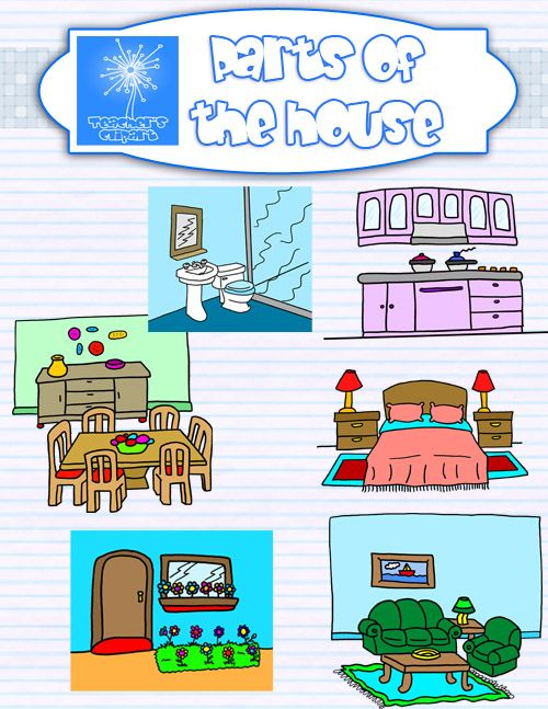 Room Clip Art: Parts Of The House Clip Art