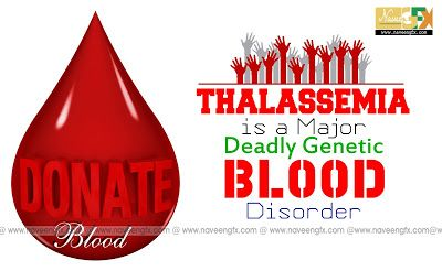 Blood Donation Day Quotes And Sayings Hd Wallpapersblood Donation