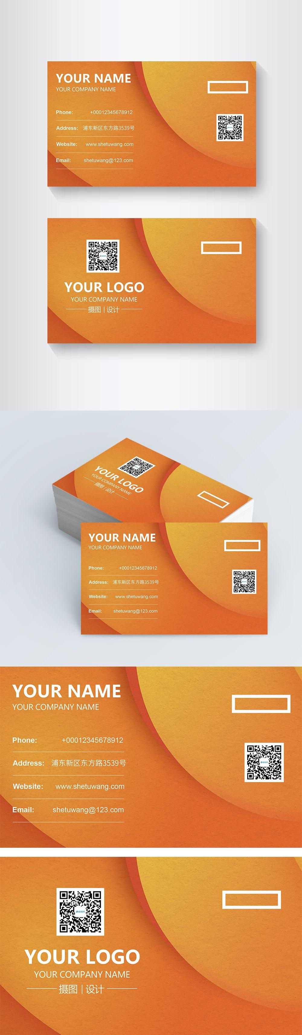 Business Card Design Of Orange Simple Gradual Change Orange Simple Gradual Business Free Business Card Templates Download Business Card Business Card Design