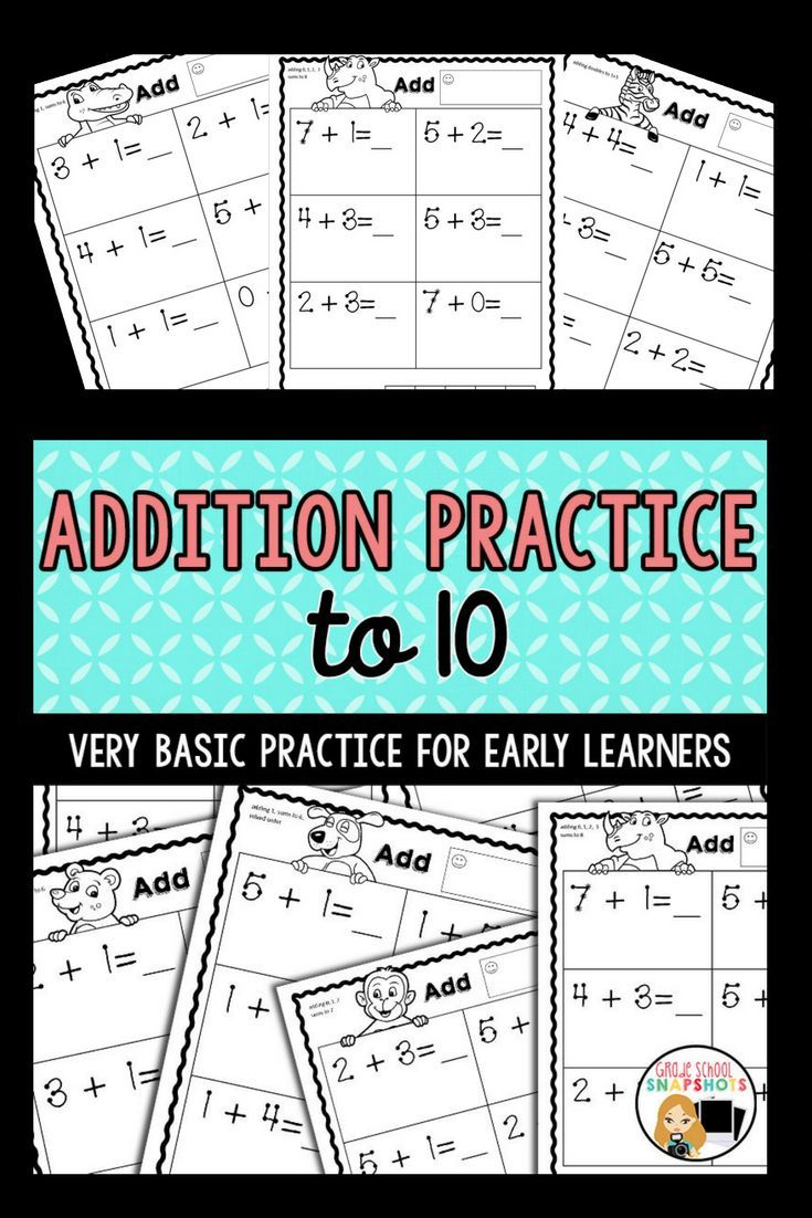Addition Worksheets | Math for K-2 | Pinterest | Simple addition ...