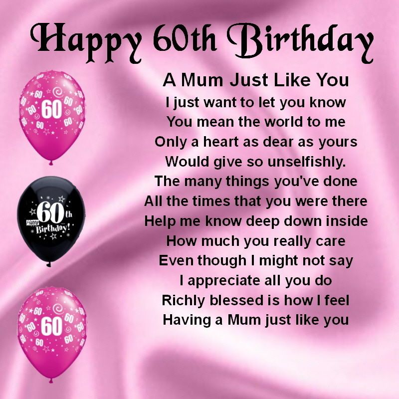 60th Birthday Poem for Mother | Happy 60th Birthday Poems Mum poem ...