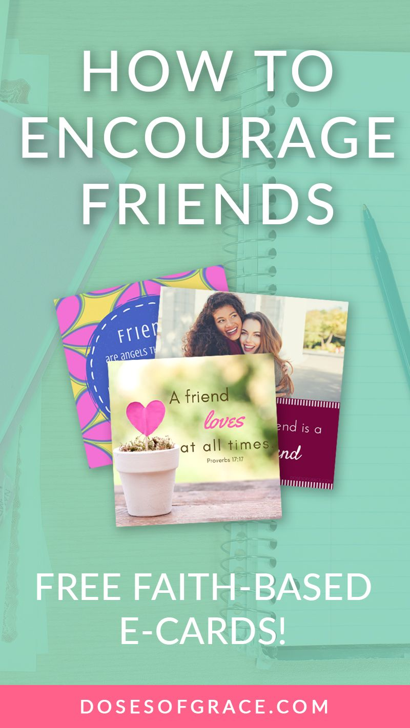 Encourage A Friend With These Free Ecards Just Because