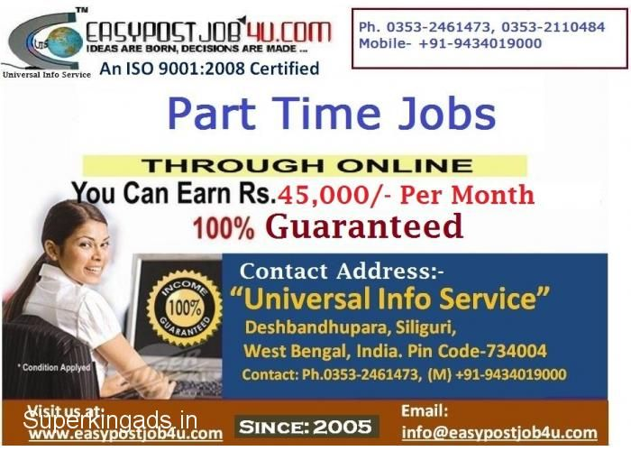 Pin By Aiswarya Thampy On Adoos Data Entry Jobs Online Data Entry Jobs Online Data Entry