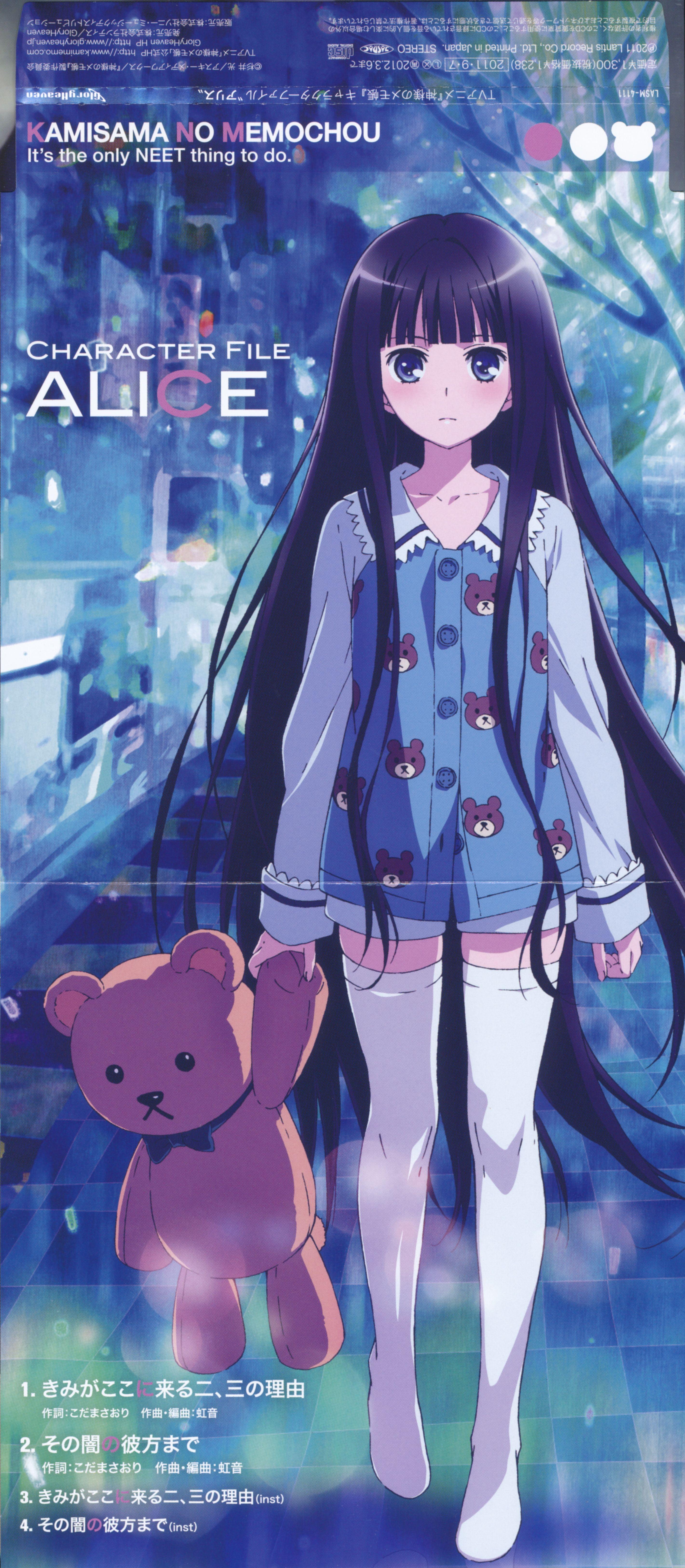 Kamisama No Memochou Just Finished Watching This Anime I Loved