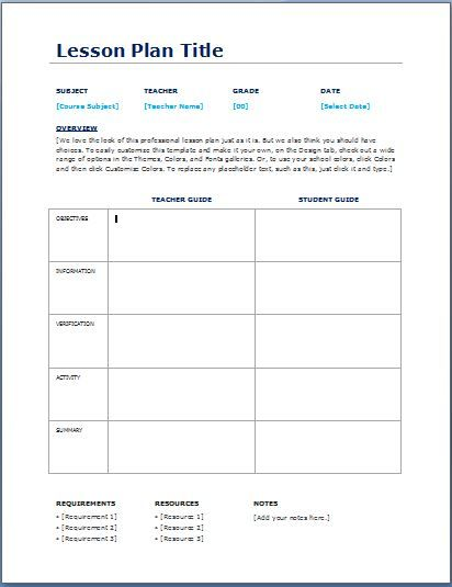lesson plans template word - Intoanysearch