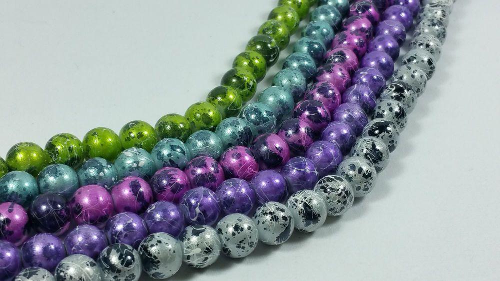 Set of 10 Drawbench Beads 14 inch strands