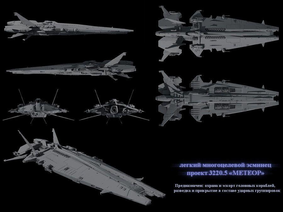 sf, sci-fi, futuristic, battleship, cruiser, frigate ...