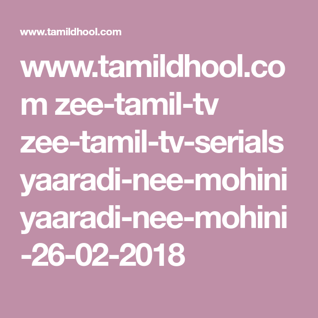 Zee Tamil Tv Tamil Dhool   Haymedia
